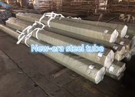 DIN2391 Precision Seamless Steel Tube