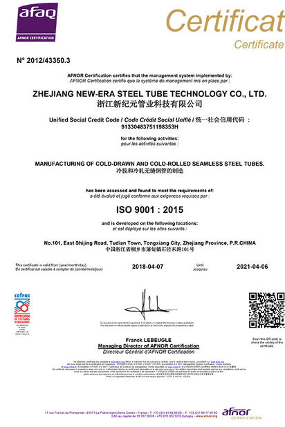 NEW-ERA STEEL TUBE TECHNOLOGY CO.,LTD